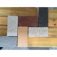 陶瓷颗粒透水砖 陶瓷透水砖 透水耐磨道路园林砖 规格颜色全