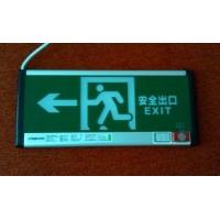 应急疏散指示灯 消防应急灯