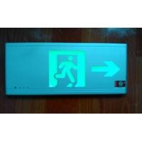 高档全铝疏散指示灯 消防应急灯