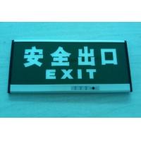 超薄型疏散标志灯 超薄型疏散指示灯