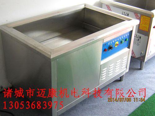 万科dv80t洗碗机电路图
