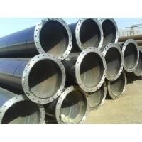 供应疏浚钢管