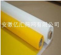丝网印刷网纱12T-165T