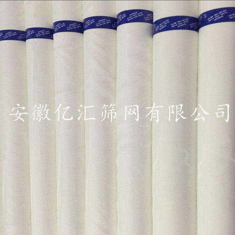 亿汇丝印网纱规格