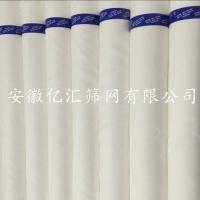 国产优质亿汇丝印网纱DPP100目127cm
