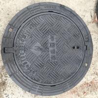 天津球墨铸铁雨水箅子雨水污水铸铁井盖价格
