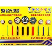 国标包检测高低压电力电缆,电线电缆,控制电缆,铝合金电缆