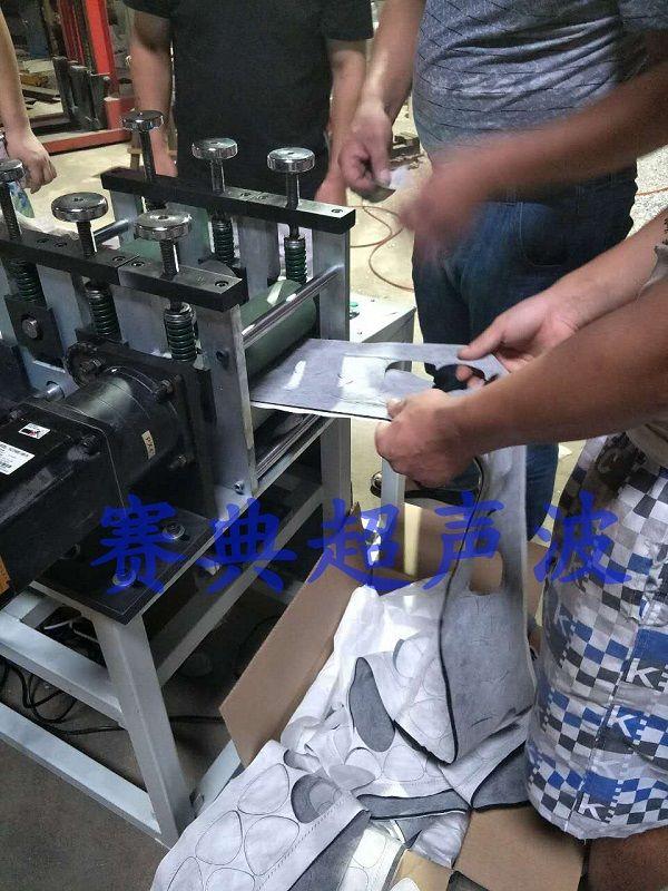 超声波过滤棉一次成型机,无纺布热合机
