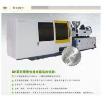 福建注塑機——福建省劃算的注塑機供應