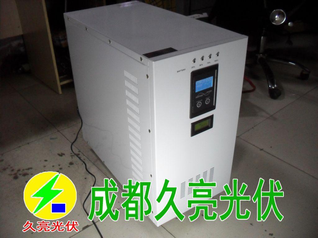 新疆,西藏,云南,四川,青海家用太阳能发电系统