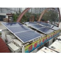 太阳能集装箱,光伏发电集装箱,环保集装箱,集装箱活动房