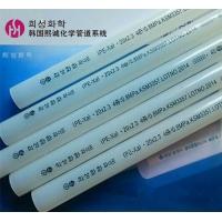原装进口地暖管韩国熙诚地暖管PE-XA管道