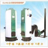 常压热水锅炉/燃煤热水锅炉/热水取暖锅炉