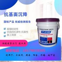星泰隆 聚合物水泥防水涂料