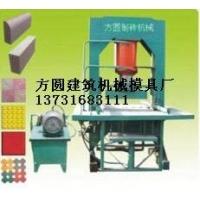 压砖机器,压力砖机械,地面砖机
