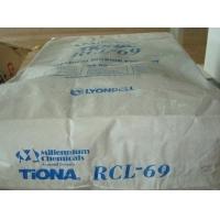 美礼联钛白粉rcl69(塑料超白)