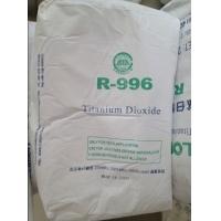 龙蟒金红石钛白粉r996(高光泽、易分散、色相稳定)