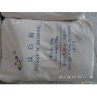 天伦锐钛型钛白粉tla120