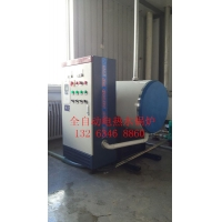 CWDR电热水锅炉全套价格