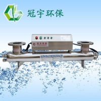 上海    紫外线消毒器