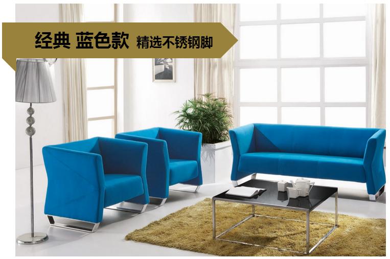 西安欧乐JY S43 休闲沙发 办公沙发 布艺沙发 时尚沙发
