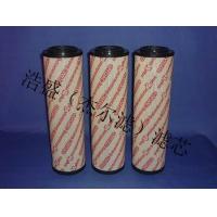 供应2600R005BN4HC液压滤芯