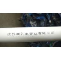 江苏PPR家装管管道 品牌PPR管 PPR给水管