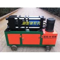 镦粗机宝润液压机械设备