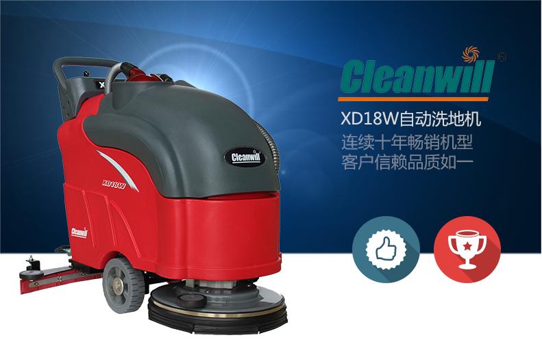 重庆手推式自动洗地机,进口核心部件,国产价格,售后