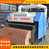 北京吸尘弹棉花机器