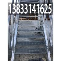 贵州G255钢梯踏步板价格