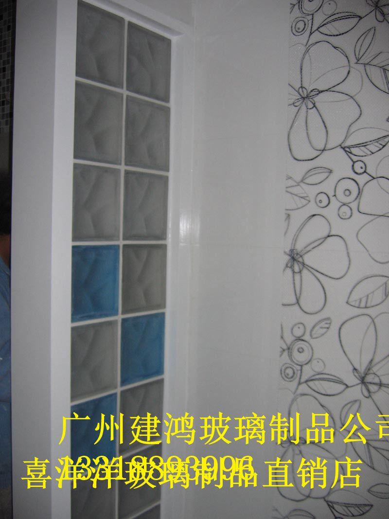 玻璃砖磨砂 空心玻璃砖隔断