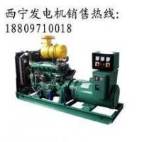 电气电源600KW里卡多柴油发电机组