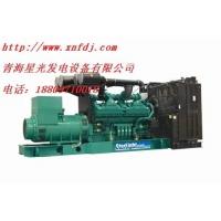 中美合资东风150KW康明斯发电机组特点