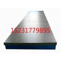 优质划线平台 铸铁平台 大理石T型槽平台唯有威泰