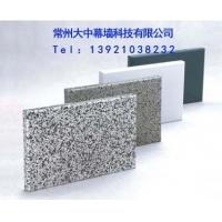 铝单板_铝单板幕墙_氟碳铝单板_铝幕墙_常州大中