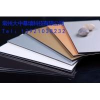 大中牌真石凹凸铝塑板/立体岗纹(真石凹凸)铝塑板
