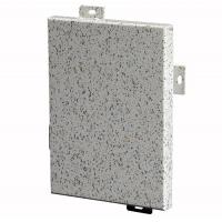 大中牌金属铝单板作为一种外墙装饰材料,有众多优异的特性