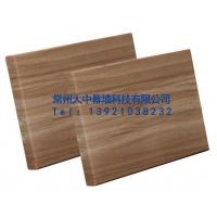 铝单板/木纹铝单板