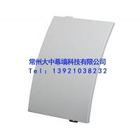弧形铝单板/勾搭铝单板