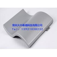 波纹铝单板/铝单板吊顶