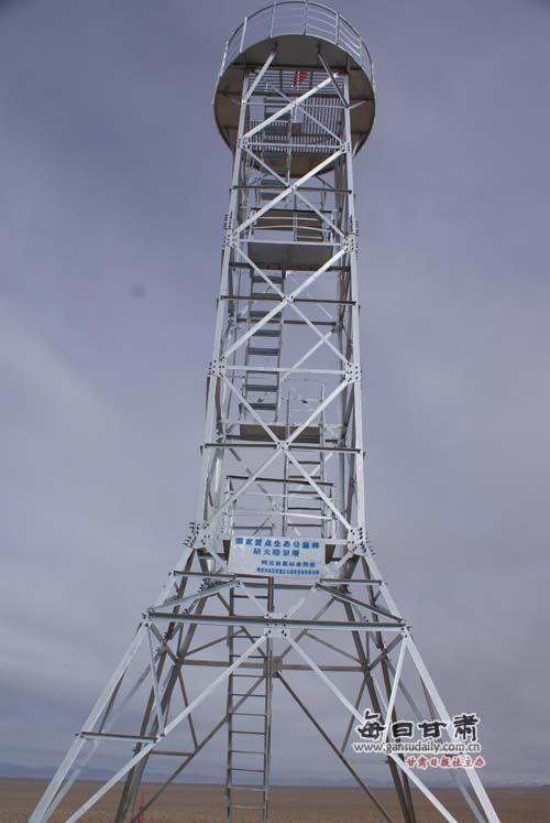 无线电监测天线塔