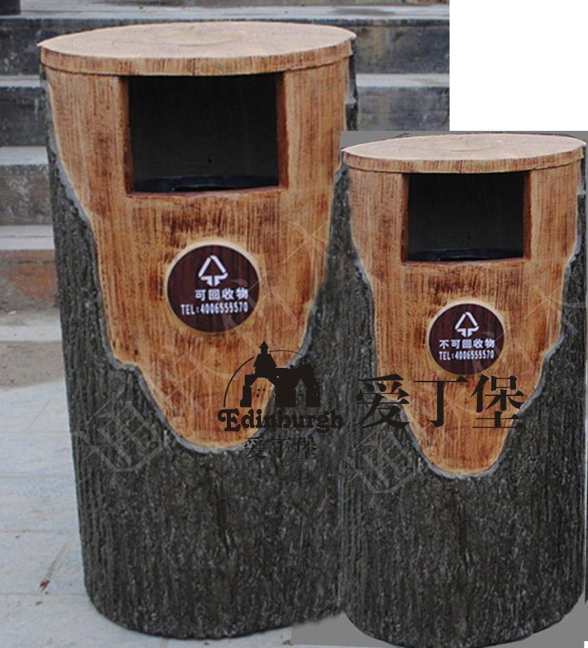 户外树桩仿木仿竹垃圾桶 农家乐园林景观风景区玻璃钢