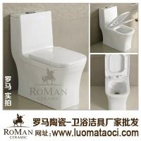 潮州座便器,罗马马桶,罗马陶瓷座便器|洁具|坐便器