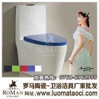 罗马洁具彩色马桶卫浴洁具
