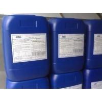 水处理药剂-絮凝剂