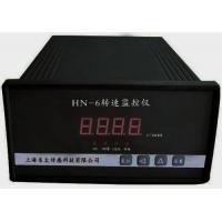 HN-6型智能监测旋转机械转速记录仪