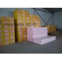 外墙保温板硅质板价格