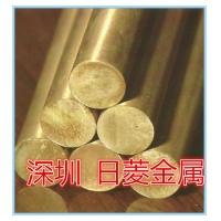 供应深圳H59高精密模具专用黄铜棒    H62国标黄铜棒