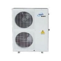 意达时代空气源热泵三合一机组